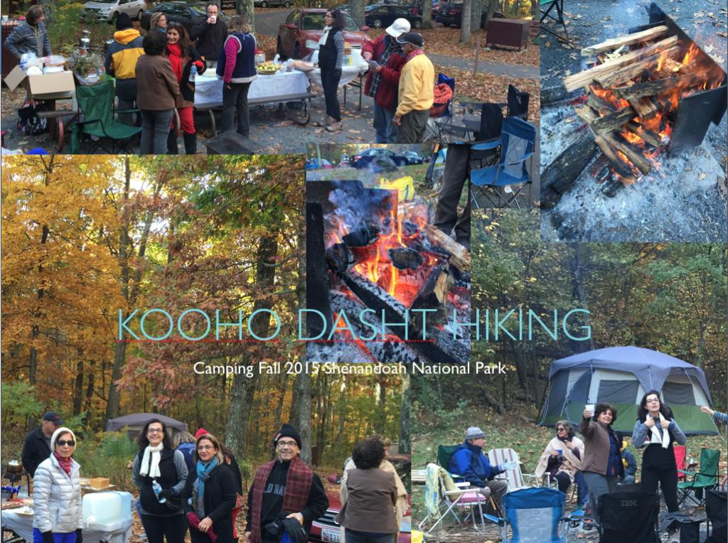 Kooho Dasht 2015